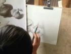 尚艺机构画室招生素描儿童画线描动漫水彩彩铅培训