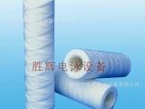 供应20寸过滤棉芯,20寸过滤绕线棉芯,20寸过滤棉芯生产低价销
