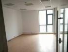 秀洲区京润、老爷车大厦,50至200平写字楼出租