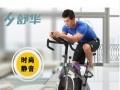 【搞定了!】厦门跑步机健身器材出售15980811