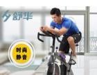 【搞定了!】厦门跑步机健身器材出售