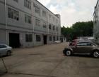 观澜厂房梅关高速口大型工业园厂房出租