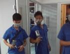 郑州蓝宇环保、装修污染治理、甲醛检测、甲醛治理!