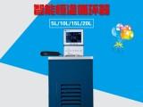 上海知信智能恒温循环器ZX-5A恒温槽恒温泵恒温水浴5L系类