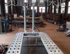厂家直供大梁校正仪汽车凹陷整形修复平台全国发货