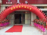 上海足浴加盟 小型足疗加盟 全国连锁足疗特色修脚加盟
