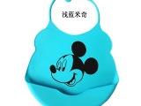 婴儿用品0-3岁儿童硅胶围嘴围兜 宝宝防水食饭兜