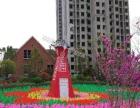 灯光节花海风车迷宫铁塔圣诞树绿植卡通花车等展览道具美陈制