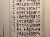 南宁聚艺堂书法工作室书法培训常年开班