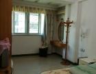 龙珠花园 3室2厅 家具家电配套齐全,月租2300