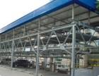 北京钢结构安装 北京钢结构设计 北京钢结构加工