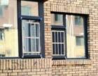 维修门窗、换玻璃,安装纱窗纱门儿童护栏、电视挂架
