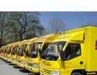 北京—呼市—包头专线、正规、专业搬家运输公司