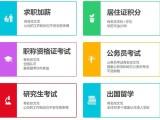 上海自考本科 专升本学历 成人学历教育