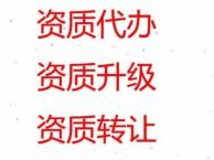 北京丰台专业办理建委资质审批机电工程放心省心