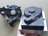 电动工具印刷 代加工