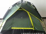 (荣乐厂家直销)休闲旅游帐篷   自动双层3-4人户外野营露营帐