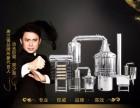广东东莞唐三镜家用烤酒设备批发