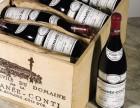 绍兴回收红酒拉菲酒瓶 新昌回收洋酒路易十三
