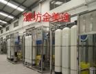 金美途加盟玻璃水防冻液设备投资金额 1-5万元