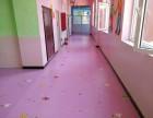 pvc地板幼儿园地板培训舞蹈地板塑胶地板悬浮地板