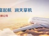 南京商标代理机构