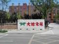 四惠周边精装大地文苑一居4100家电齐全包物业取暖可押一付一