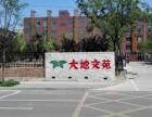 四惠周边 大地文苑一居 4400家电齐全包物业取暖可押一付一大地