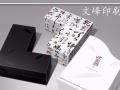 天津纸箱厂:做纸箱纸盒礼品盒包装盒纸袋手提袋精品盒