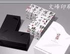 天津印刷厂书刊画册手提袋说明书标签宣传册海报宣传单