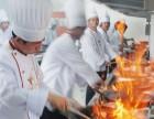 武汉的厨师培训,武汉的厨师学校