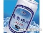 重庆啤酒 招商加盟