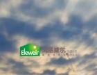 艾丽威尔硅藻泥 肌理壁膜生产厂家 全国招商 加盟代