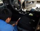 福州本地快速汽车救援