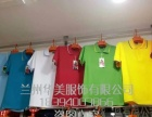 兰定制文化衫,广告衫 ,广告马甲,广告帽子,工作服