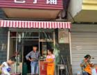 洪山附近葛店光谷新青年小区临街双层黄金商铺