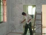 南山旧房翻新装修,深圳二手房装修改造,深圳刷墙漆批灰刮腻子