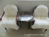 厂家批发 头层羊皮 羊皮真皮 环保羊皮