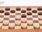 少儿围棋、中国象棋、国际象棋、西洋跳棋班暑假招生了
