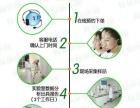 浙江心华环境检测治理-甲醛检测治理除甲醛装修除味