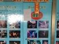 江门有酒吧DJ打碟培训是酒吧DJ歌曲制作学吗