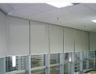 办公室窗帘制作安装维修