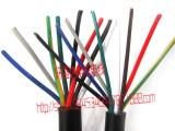 多股铜电线电缆线护套软线8芯0.5平方八芯信号控制线R