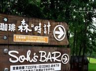 青岛到日本北海道深度五日遊 4段全日空航空