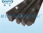 供应碳纤维异型棒材 碳纤维大型板材 碳纤维角钢