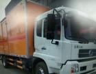 杭州气瓶运输车
