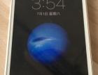 苹果5S9成新
