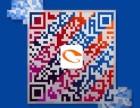 烟台长城宽带服务电话13395358768