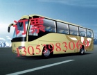 河间到连云港的客车卧铺13165397915乘车指南