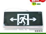 消防应急标志灯安全出口指示牌应急疏散指示灯安全出口标志灯杰客